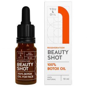 Beauty Shot 100% Botox Oil, 10 ml